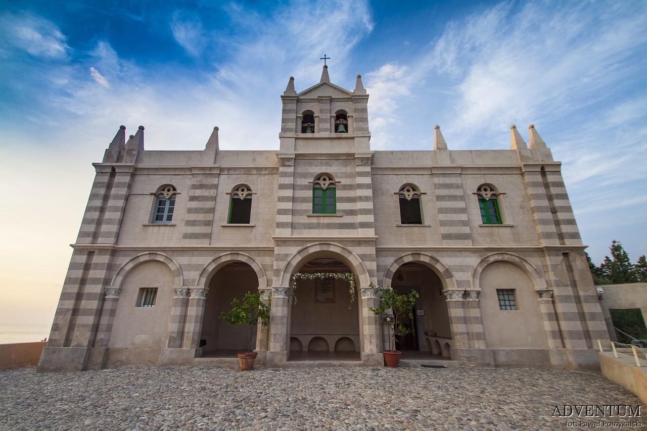 Tropea Kalabria Włochy Historia Przewodnik Wakacje Historia Miasto Plaża